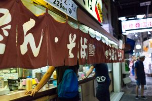 5 Tips on Eating Cheap in Japan